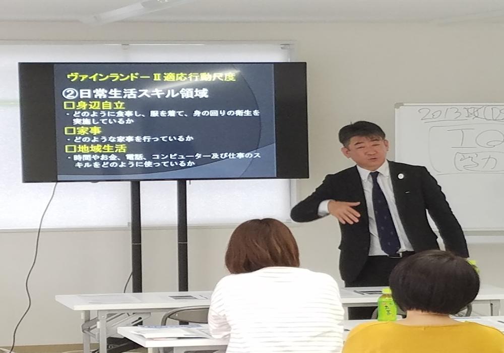 山内先生ご講演「子どもが自立していくために必要な力とその身につけさせ方」・画像