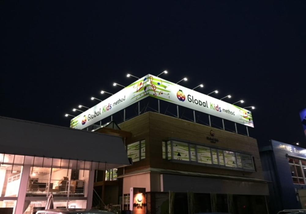 グローバルキッズメソッド東城南店・店舗画像