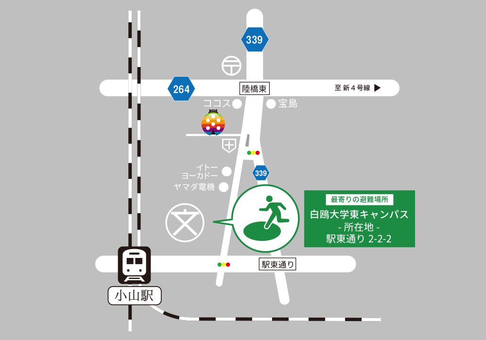 グローバルキッズメソッド小山駅東店・店舗画像