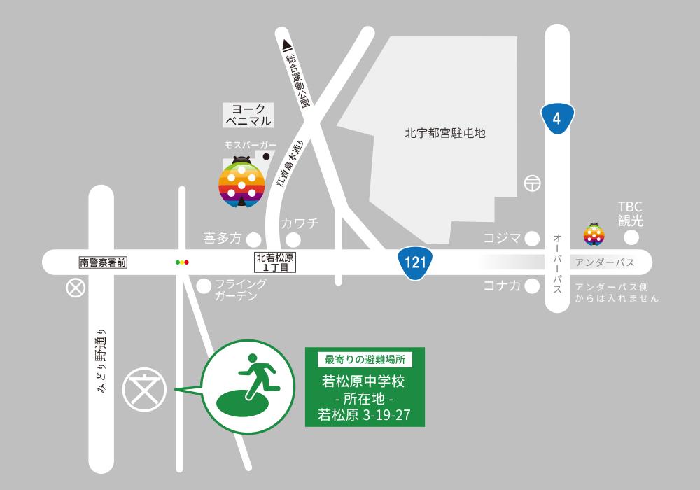 グローバルキッズメソッド若松原店・店舗画像