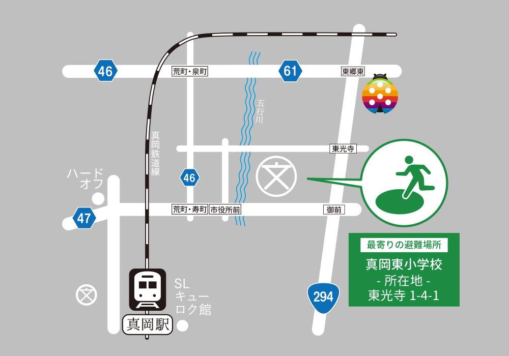 グローバルキッズメソッド 真岡東店・店舗画像