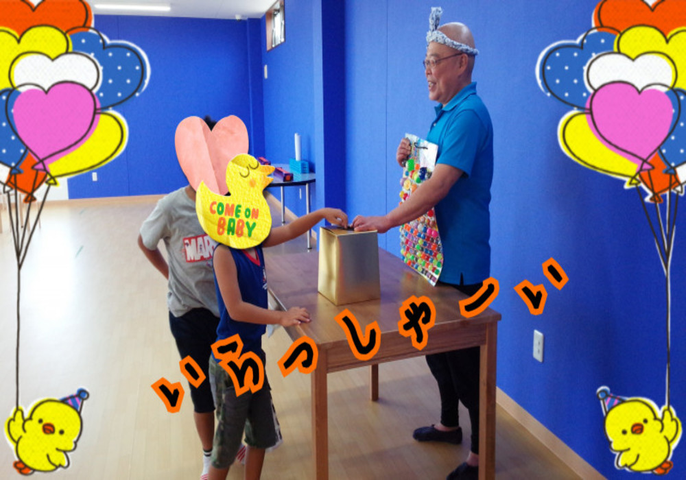 貝島店の活動。・画像
