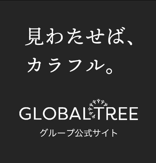グローバルキッズパーク