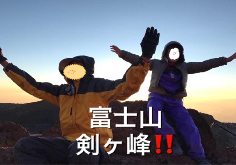 日本一高い山、富士山の登頂(2017)・画像