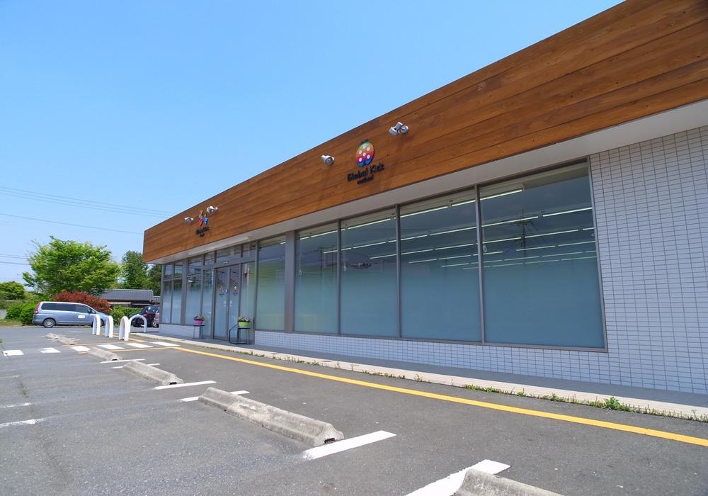 グローバルキッズメソッド真岡東店・店舗画像