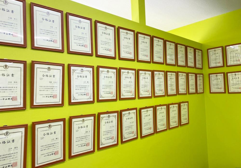 努力が実を結ぶ、「ビジネス文書実務検定試験」結果のお知らせ・画像