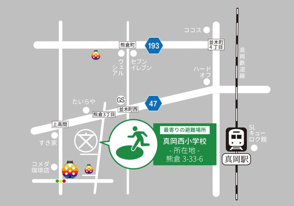 グローバルキッズメソッド新真岡西店・店舗画像