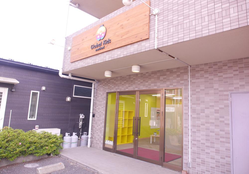宝積寺店(放デイ)見学開始のご案内・画像