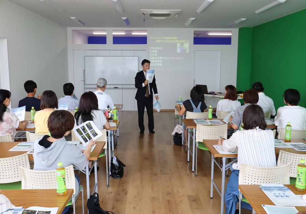 新間々田店にて講演会を行いました。・画像