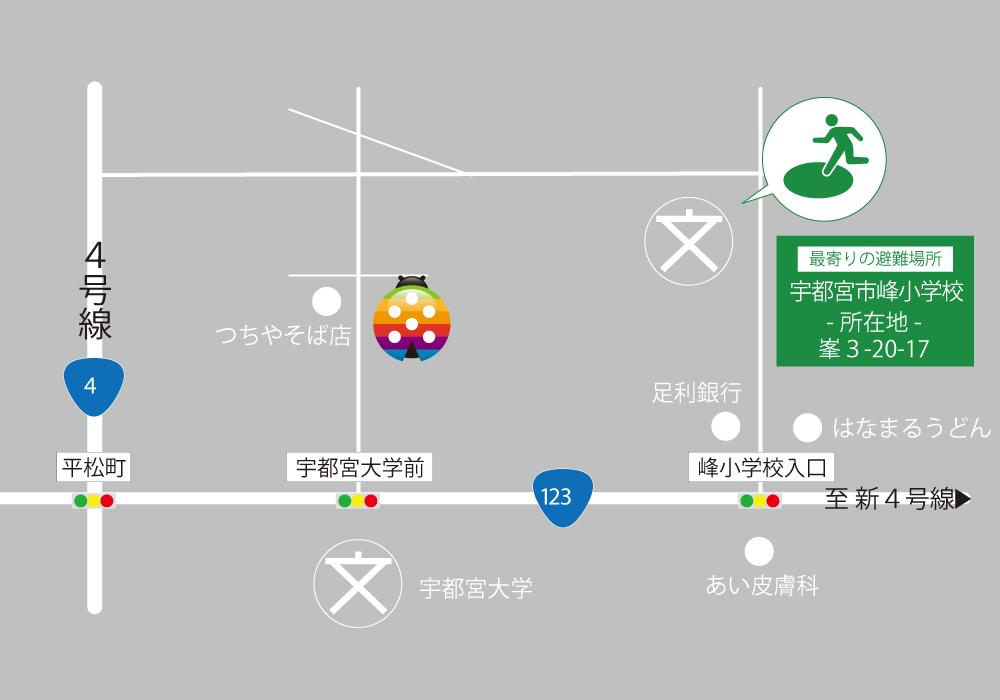 グローバルキッズメソッド峰店・店舗画像