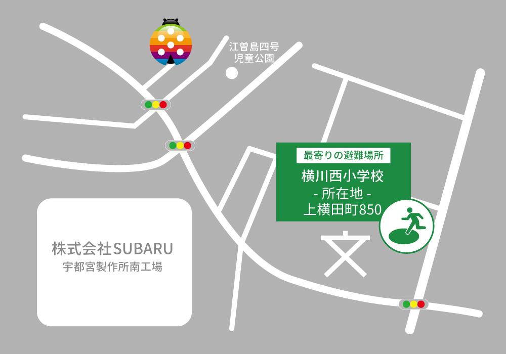 グローバルキッズメソッド江曽島店・店舗画像
