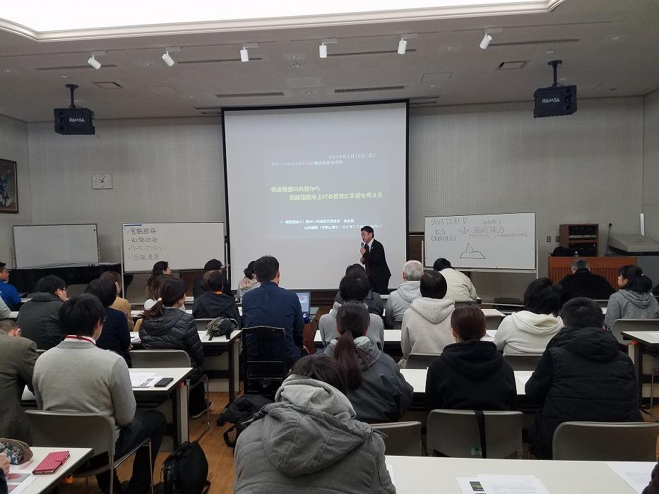 2/15(金) 職員研修会 ✍「総合能力としての知性とは」・画像