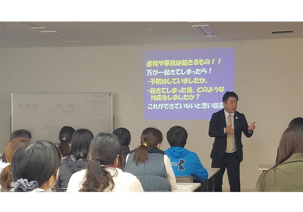 3/1(金)職員研修会【虐待防止研修】を実施いたしました。・画像