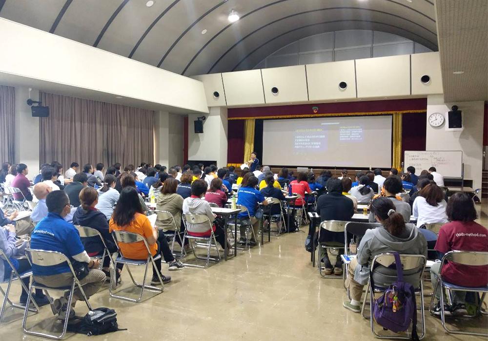 6/14(金)職員研修会「虐待防止・権利擁護研修」について学びました。・画像