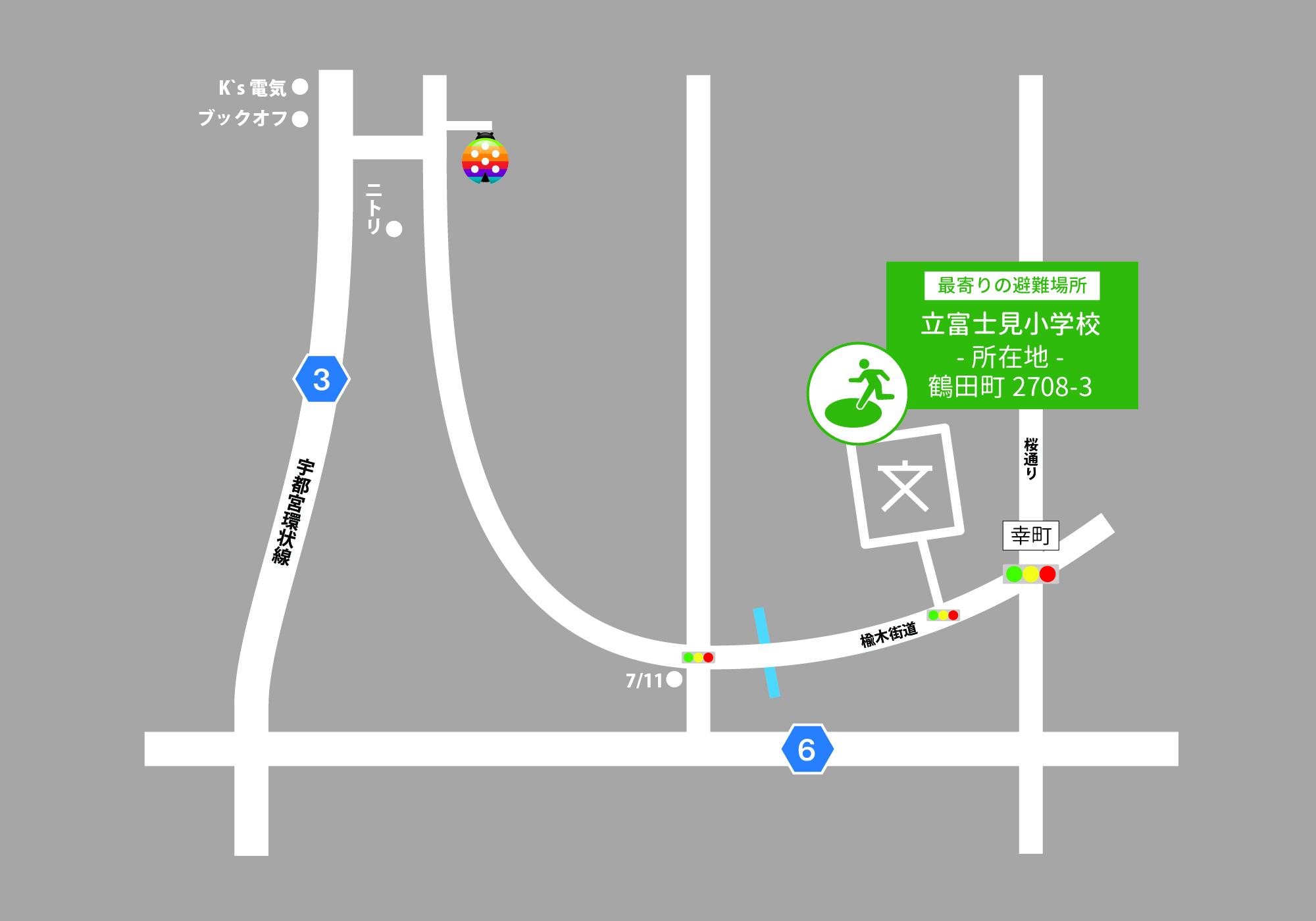 グローバルキッズメソッド新鶴田店・店舗画像