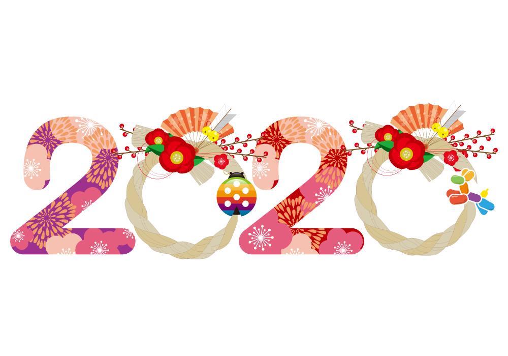 令和二年☆新年、明けましておめでとうございます!・画像