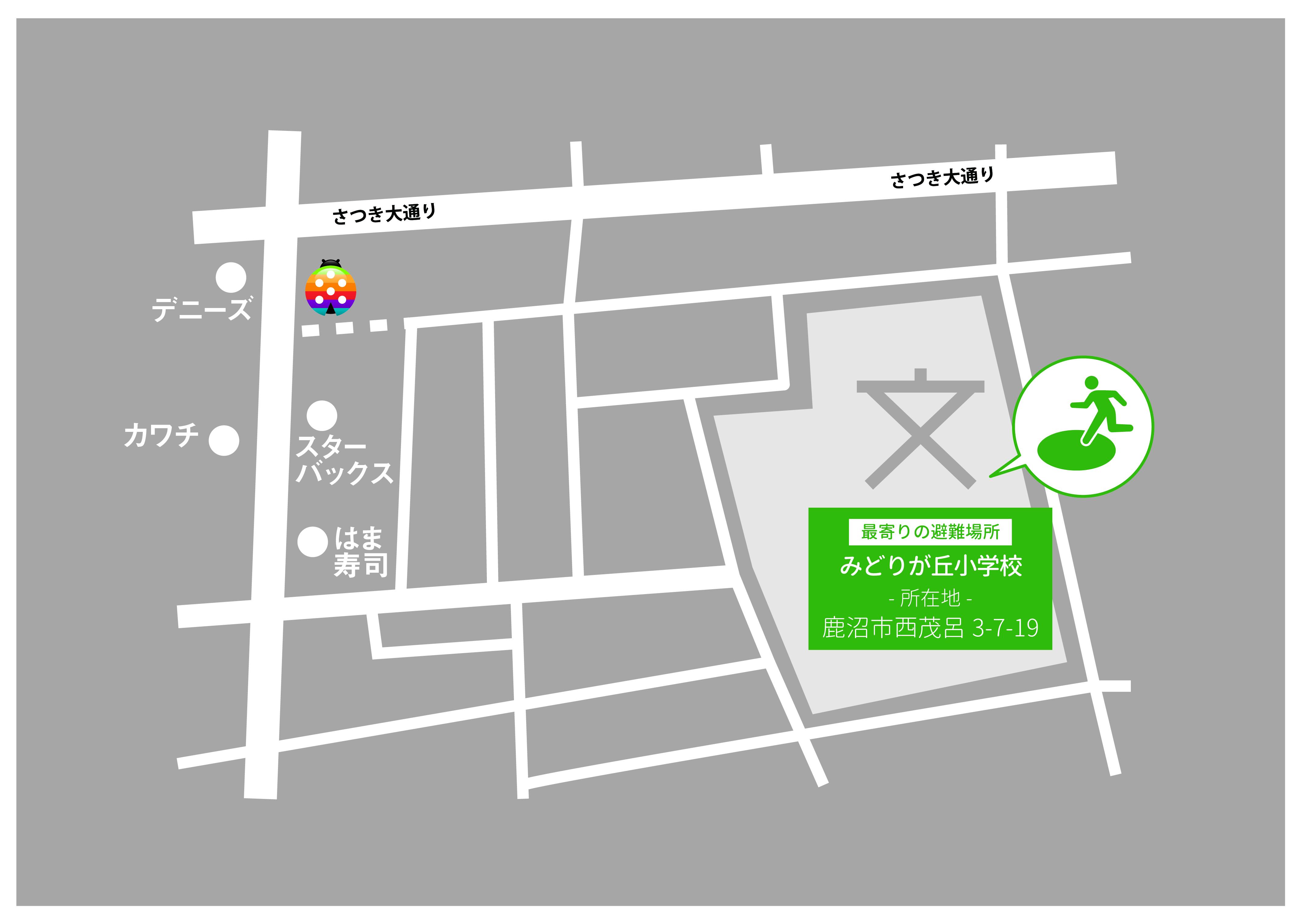 グローバルキッズメソッド西茂呂店・店舗画像