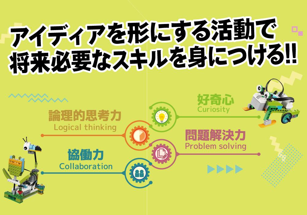 レゴで楽しくプログラミング学習!【すぐに見学可能】@新鶴田店・画像