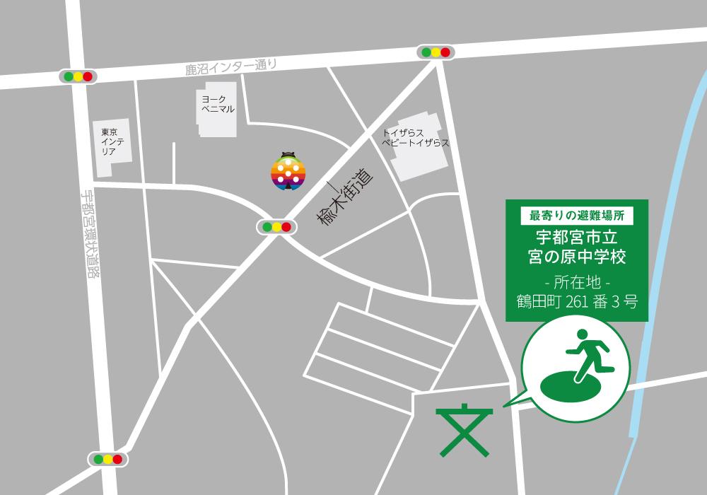 グローバルキッズメソッド鶴田店プラス (2021年3月1日OPEN)・店舗画像