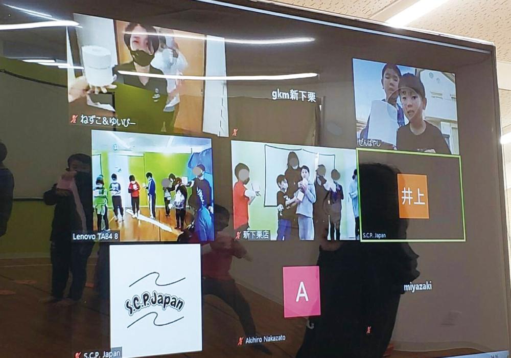 【FUTBOLNET】初のオンラインプログラム開催・画像