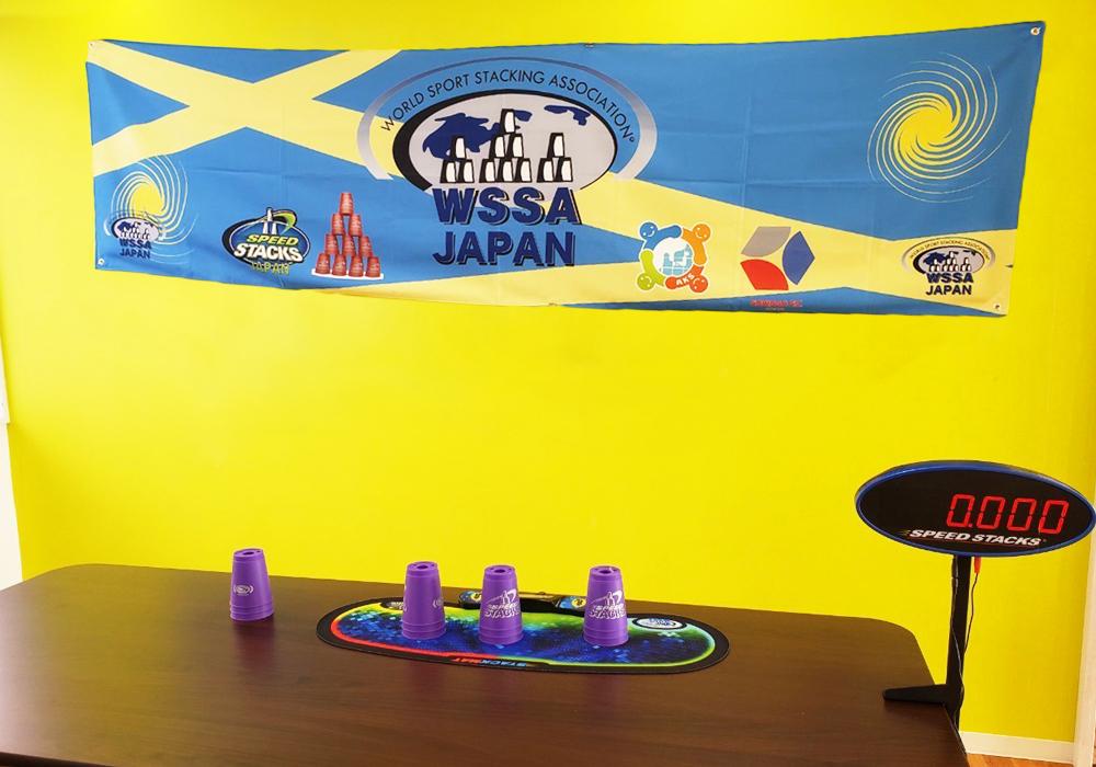 第4回 Japan Online-スポーツスタッキング大会に出場しました!・画像