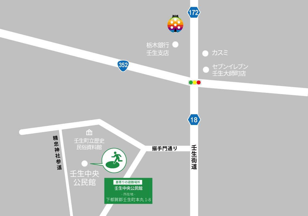 グローバルキッズメソッド壬生店・店舗画像