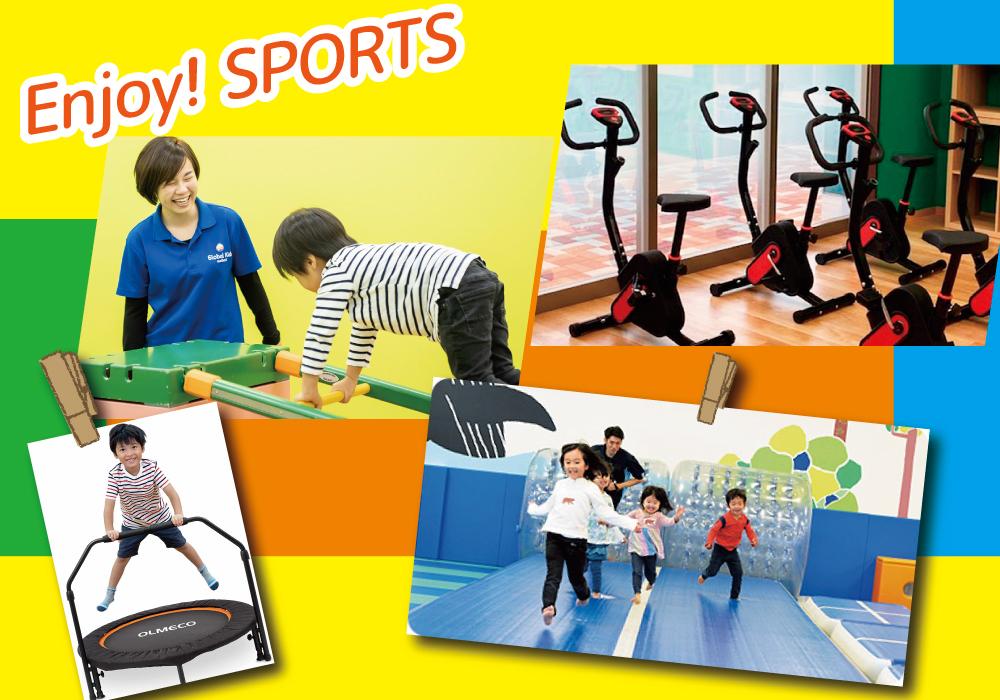 2021年6月1日NEW OPEN!運動療育特化型「グローバルキッズメソッド新ゆいの杜店」・画像
